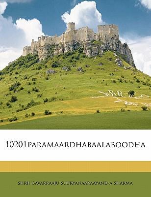 10201paramaardhabaalaboodha by Sharma, Shrii Gavarraaju Suuryanaaraayan [Paperback]